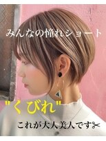 【北原翔】大人美人くびれショート/丸みショート/小顔ショート