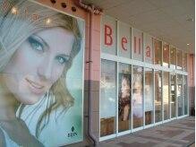 ビジングループベッラヴィータ 新浜店(BIJIN group Bella Vita)の雰囲気(マルナカ新浜店の駐車場を入り、真っ直ぐ走ると突き当たりに☆)
