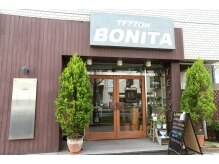 テゾーン フォー へアー ボニータ(TEZZON for hair BONITA)の雰囲気(護国寺徒歩1分☆癒しの扉を開けよう!)