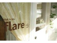 フレア 心 武庫之荘(flare)