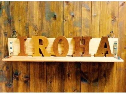 イロハ(I-RO-HA)の写真