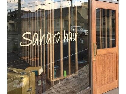 Sahara hair【サハラヘアー】
