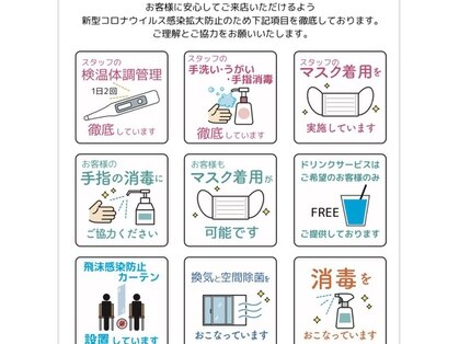 ヘアリゾート エーアイ 原宿(Ai for men)の写真
