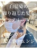 ヴァンカウンシル 札幌本店(VAN COUNCIL)白髪染めから劇的チェンジ/ブリーチ/白髪染め/ショート/ボブ