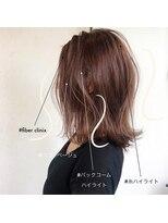スーベニール(souvenir)■白髪対応■オレンジベージュ 糸ハイライト