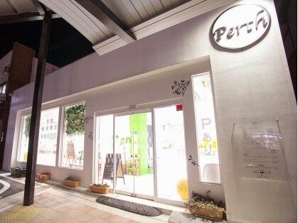 パース 鴻巣店(Perth)の写真