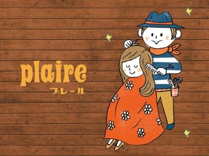 プレール(plaire)の写真