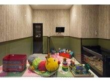 プログレス 立川若葉店(PROGRESS)の雰囲気(kids room完備♪お子様を預けてリラックスして頂けます☆)