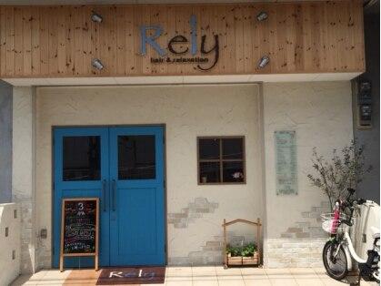 レリー ヘアアンドリラクゼーション(Rely hair&relaxation)の写真