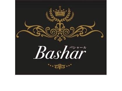 バシャール(Bashar)の写真