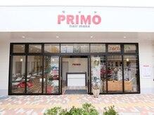 プリモ セレクト店(PRIMO)