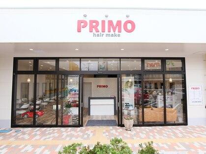 プリモ セレクト店(PRIMO)の写真