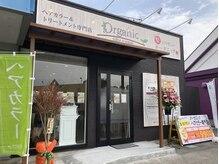 オーガニックカラー&トリートメント Organic 沼田ビバタウン店