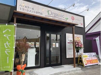 オーガニック 沼田店(organic)の写真