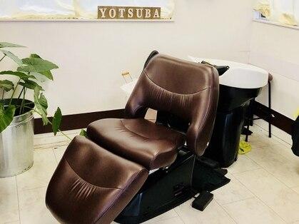 美容室 ヨツバ(yotsuba)の写真