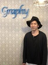 グラフィー N18(graphy N18)中者 徳史