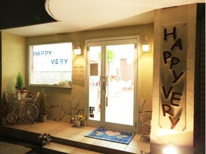 美容室ハッピーベリーの写真