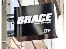 ブレイス ヘアデザイン(BRACE HairDesign)の雰囲気(・)