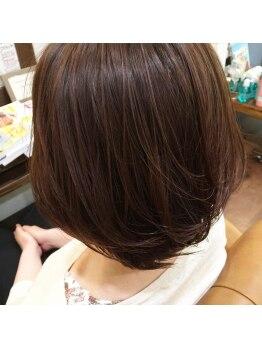 ヴィレッタ(villetta)の写真/浸透力が良く、短時間で髪の深部まで栄養が届く♪いま話題の【水素トリートメント】で艶のある美髪へ!