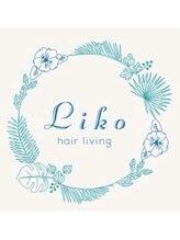 ヘアーリビング リコ 池袋西口店(hair living Liko)イワカワ ラン