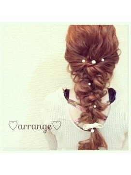 四つ編みへアレンジ(結婚式の髪型) LOTUS ロータス四つ編みアレンジ