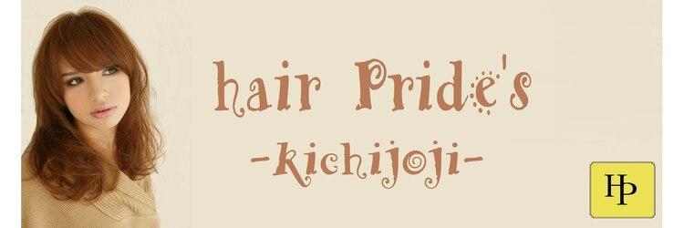 ヘアープライズ 吉祥寺店 (hair Pride's)のサロンヘッダー