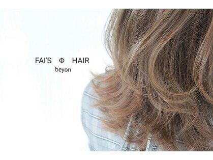ファイズヘアー ビヨン(FAI'S HAIR BEYON)の写真
