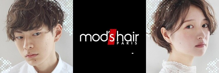 モッズヘア 新札幌店(mod's hair)のサロンヘッダー