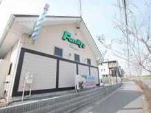 ファミリーズ 竹の山店