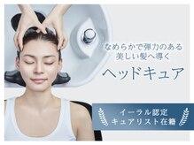 ビューティトリートメントサロン コンフォルタ(Beauty treatment salon ComfortA)