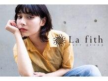 ラフィス ヘアーピュール 梅田茶屋町店(La fith hair pur)の雰囲気(雑誌arにも掲載されています!低価格なのにトレンド最先端♪)