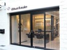 アイディー ヘアメイク(iDhair&make)