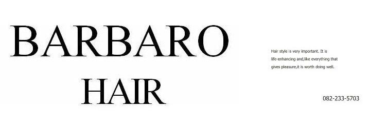 バルバロヘアー(BARBARO HAIR)のサロンヘッダー