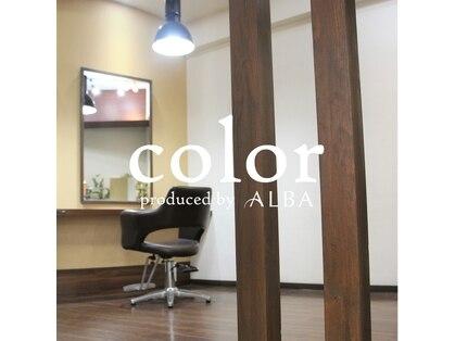 カラープロデュースバイアルバ(color produce byALBA)の写真