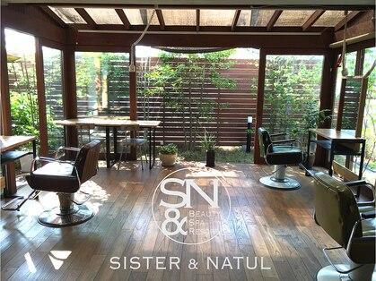 シスターアンドナチュールビューティスパリゾート(SISTER&NATUL BEAUTY SPA RESORT)の写真