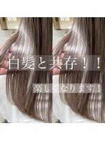 西原晃-白髪染めやめた!若返りカラー