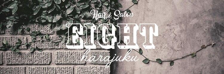 エイトハラジュク 原宿店(EIGHT harajuku)のサロンヘッダー