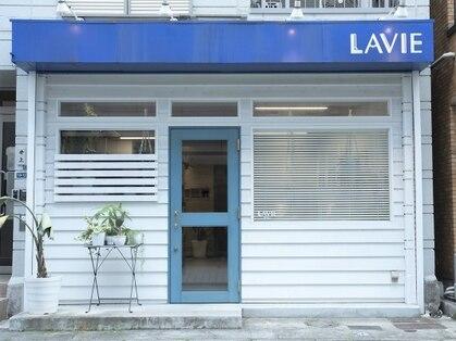 アグ ヘアー ラヴィ 錦糸町店(Agu hair lavie)の写真
