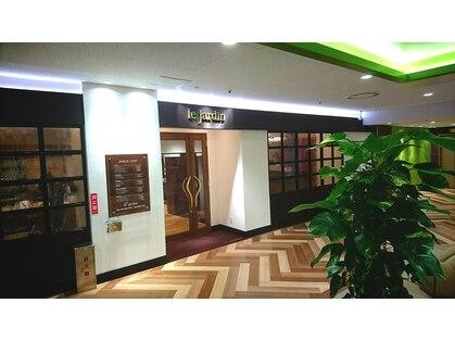 ル ジャルダン 本厚木店(le jardin)の写真