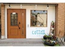 コッタ(cotta)の雰囲気(国分寺駅から徒歩5分♪)