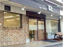 ヘアスタジオ アール(Hair Studio R)の雰囲気(東加古川駅から徒歩1分★レンガの壁が目印です!)