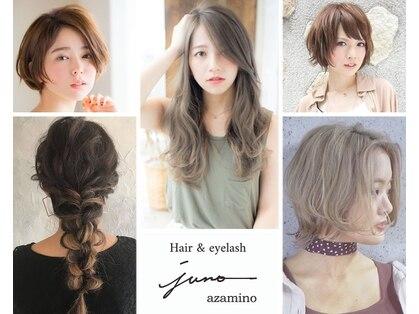 ジュノヘアーアンドアイラッシュ あざみ野(juno hair&eyelash)の写真