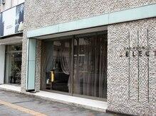 ヴァンカウンシル セレクト駅前店(VAN COUNCIL)