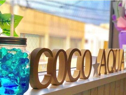 ココアクア(CoCo AquA)の写真