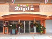 ヘア カフェ サジロ(Hair Cafe Sajilo)の雰囲気(【朝9時半から受付】【店舗前に駐車場有り】【ご紹介割り有り】)