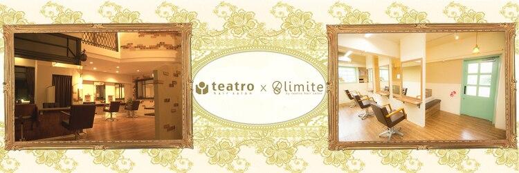 ティアトロアンドリミテバイティアトロ(teatro&limite by teatro)のサロンヘッダー