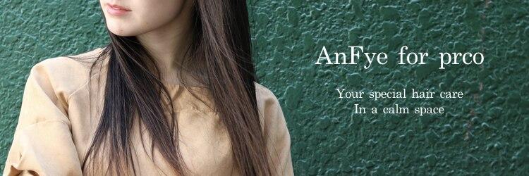 アンフィフォープルコ(AnFye for prco)のサロンヘッダー