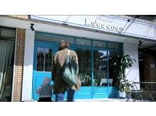 ご来店の流れとLu'ce cocoの施術内容を一部ご紹介いたします♪