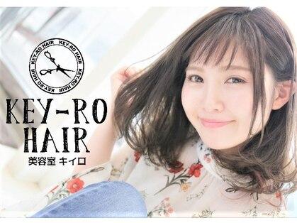 キイロヘアー(KEY-RO HAIR)の写真