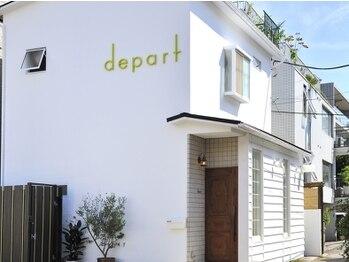 デパール 南青山(depart)の写真/都会の喧騒を忘れさせてくれる一軒家のプライベート空間。極上のサロンtimeをご提供。[南青山/表参道]